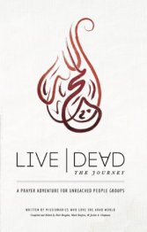 https://www.livedead.org/store/